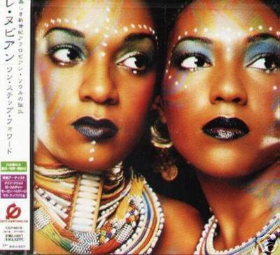 K - Les Nubians - One Step Forward - 日版 - NEW