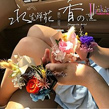 ☆[Hankaro]☆ 浪漫新創意情人系列半島鐵盒汽車通風口香氛永生花束禮盒組