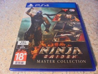 PS4 忍者外傳-大師合輯 中文版 Ninja Gaiden Master Collection 桃園《蝦米小鋪》