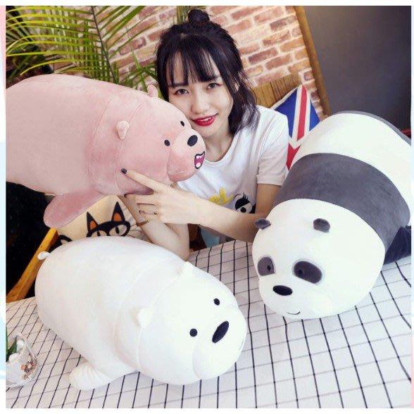 [現貨在台當天寄出]35cm咱們裸熊 熊熊遇見你 玩偶抱枕 娃娃機 MINISO 情人節生日禮物 趴姿毛絨公仔玩偶