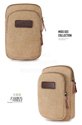 【GooMea】3免運 SUGAR C13 5.93吋 帆布腰包 腰袋 掛脖 手機套 拉鍊 掛頸 卡藍 手機袋