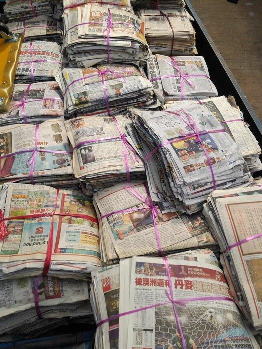 【小楊電腦 】限量舊報紙一公斤16元可面交寄貨運