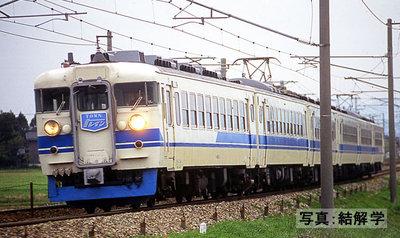 [玩具共和國] TOMIX 98736 JR 475系電車(北陸本線・新塗装)セット