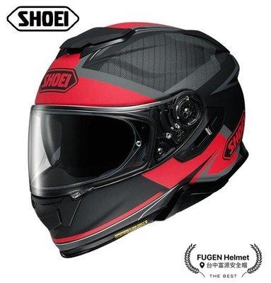 【台中富源】『預購』日本 SHOEI GT-AIR II AFFAIR 全罩安全帽 公司貨 內置墨片 透氣 消光黑/紅