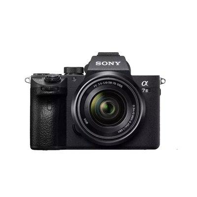 數碼相機索尼a7 a7m2 a7r2二手a7S A7M3 A7R3 高清旅游全畫幅微單數碼相機