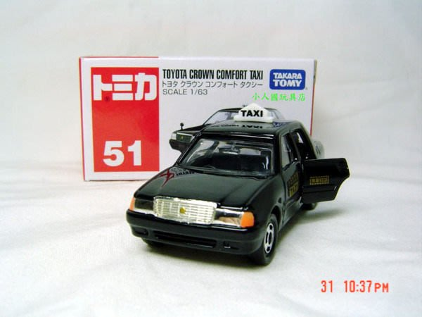 TOMICA TM051黑色計程車TOYOTA CROWN COMFORT TAXI日本多美小汽車 永和小人國玩具店