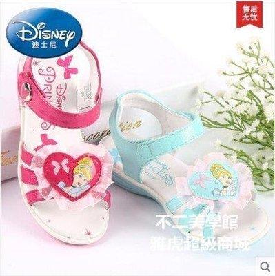 【格倫雅】^迪士尼兒童鞋女童涼鞋夏女童鞋公主鞋學生鞋大童鞋兒童涼鞋[g-l-y44