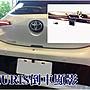 大高雄阿勇的店 2020年 AURIS SIENTA 沿用原廠車機主機插座插頭轉AV頭 專用轉接線組+倒車攝影顯影鏡頭