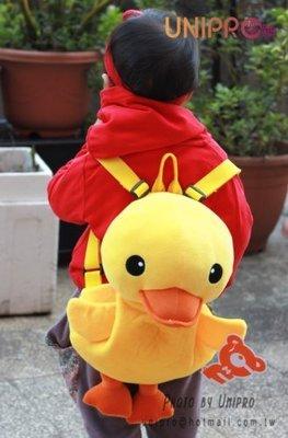 【UNIPRO】療癒系 黃色小鴨 立體 絨毛後背包 小朋友包包 超可愛 禮物