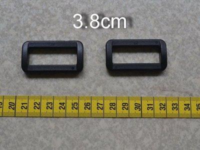 *巧巧布拼布屋*台灣製~YKK~3.8cm口型環  3.8cm織帶適用   口環  一包2入