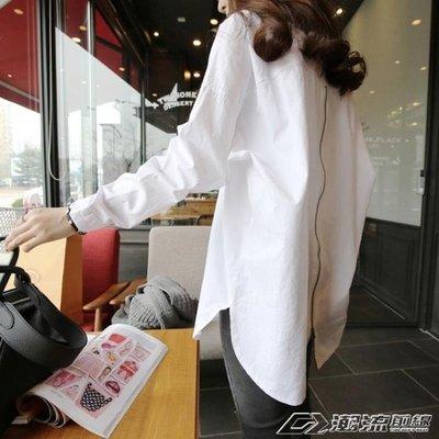 現貨出清春秋新款韓版中長款白色襯衫女長袖后拉鏈百搭寬鬆大碼打底衫3-11