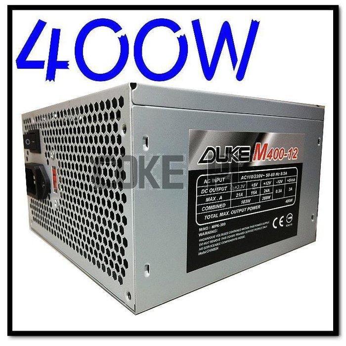 【捷修電腦。士林】全新 Mavoly 松聖 DUKE M400-12 400W 電源供應器 一年保固