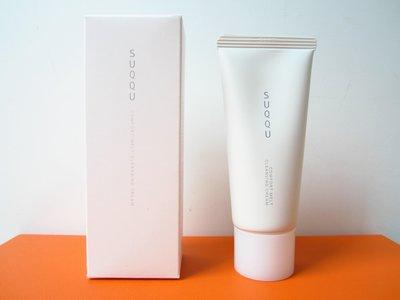 日本頂級保養品牌【SUQQU】煥顏柔潤潔膚露 COMFORT MELT CLEANSING CREAM 30g 保證全新正品/真品 現貨
