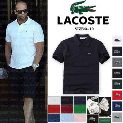 lacoste 鱷魚 素面短袖POLO衫 T恤 純棉網眼 工作服裝  男女款Polo