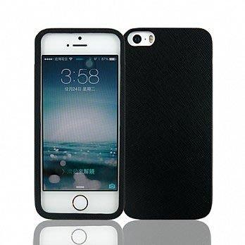 【宇浩電通】Lilycoco iPhone 5 5S SE 直插式 時尚 皮套 黑色 現貨 安心亞