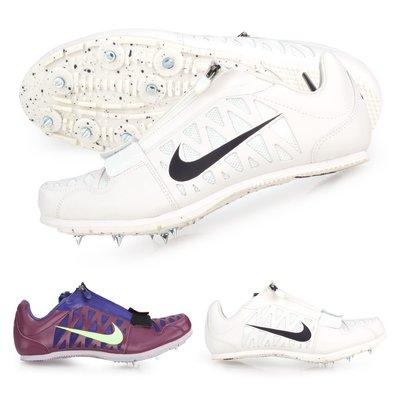 NIKE ZOOM LJ 4 男女田徑釘鞋(跳遠 免運 競賽【02013129】≡排汗專家≡