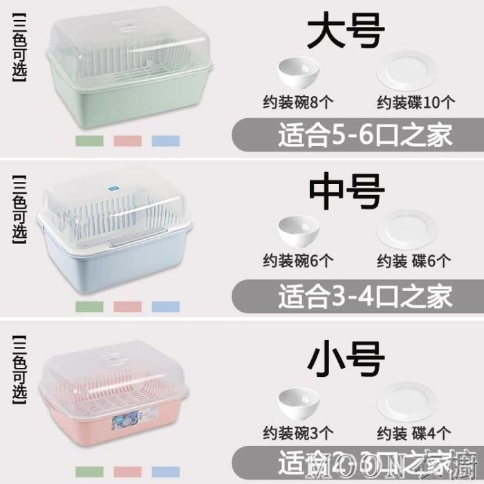 茶花放碗架碗柜塑料大號放碗碟架廚房帶蓋瀝水架籃碗筷餐具收納箱YYJ