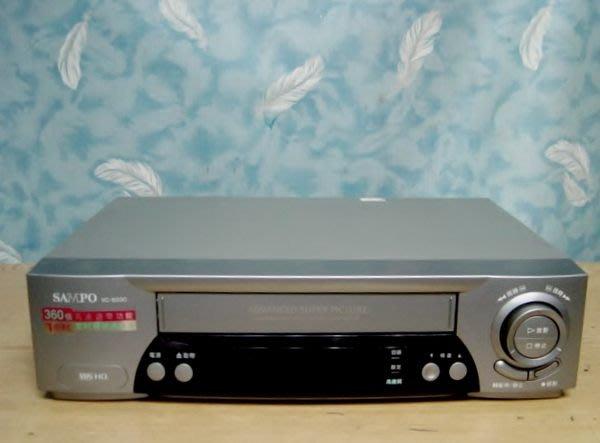 .【小劉二手家電】SAMPO VHS錄放影機,內部少用,8成新,可預約錄影125台,壞機也可修理/回收!