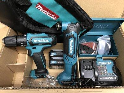 含稅價/CLX203SX4【工具先生】Makita 牧田 12V 雙機組 (TM30D磨切機+HP331D震動電鑽)