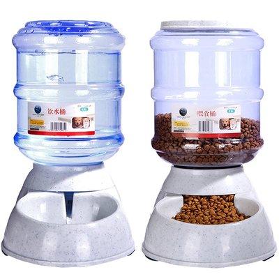 自動喂食器喂水器 喂貓器雙碗自動飲水狗狗貓咪用品【全館免運】