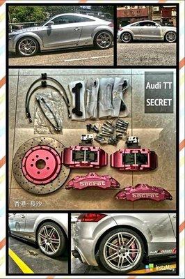Secret全新鍛造卡鉗AUDI A3 A4 A5 TT A6 Allroad S5 S4 RS4 RS5 S6