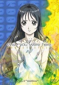 【愿你在此I wish you were here】【1-4】動漫DVD日本動畫片碟片