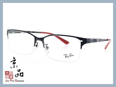 【RAYBAN】RB6388D 250...