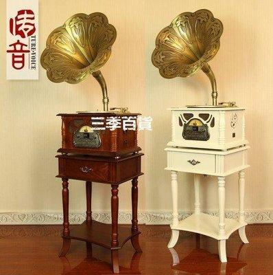 三季唐典 老式留聲機 仿古 LP黑膠唱片機 復古電唱機 CD USB 家飾 廠商直銷❖930