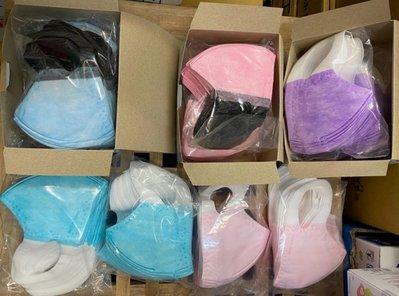 BVG*/現貨 MIT 3D立體 粉色 藍色 兒童口罩 50入(5-10歲)兩件免運-*KaL
