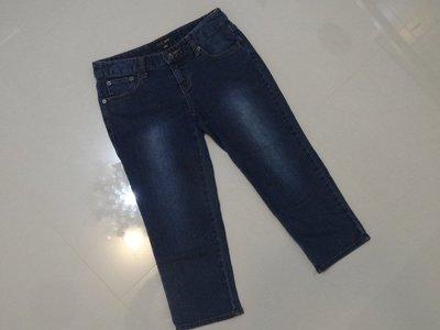 **全新 bossini jeans 牛仔七分褲**