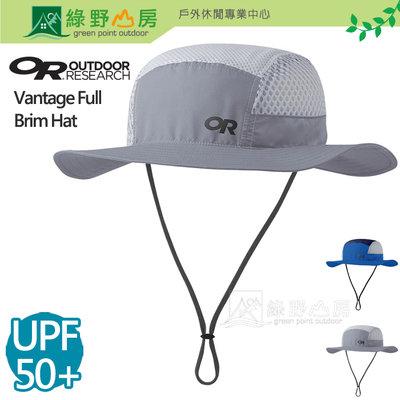 OUTDOOR RESEARCH OR 抗UV涼爽透氣盤帽 Vantage Full Brim Hat 279915