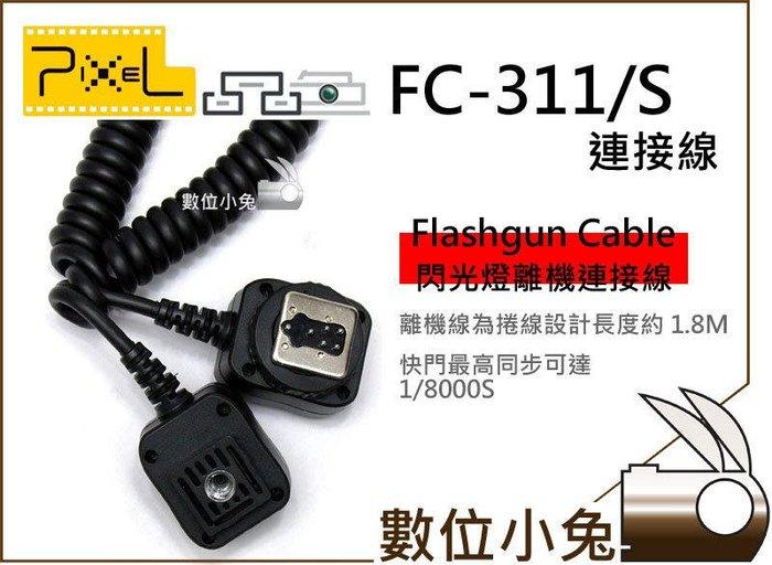 數位小兔【Pixel FC-311/S 閃光燈 連接線 Canon】同步 離機 熱靴 離機閃 同步線 580EX II