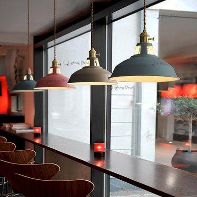 【Lighting.Deco】北歐風格 馬卡龍吊燈 片格 彩色吊燈 (含億光9.5瓦燈泡) 灰色單燈 下標頁面