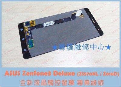缺貨 高雄/新北 ASUS Zenfone 3 Deluxe ZS570KL 全新原廠 液晶觸控螢幕 面板 總成 玻璃