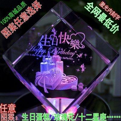 【優上精品】DIY音樂盒八音盒水晶球生日禮物送男女朋友閨蜜情人節禮品(Z-P3258)