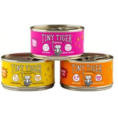 85克Tiny Tiger Chunks in EXTRA Gravy Seafood Recipes Variety