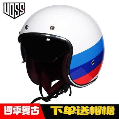 【大米小鋪】VOSS復古哈雷頭盔男女半盔踏板機車頭盔半覆式安全帽34盔個性酷[頭盔]-DM109604