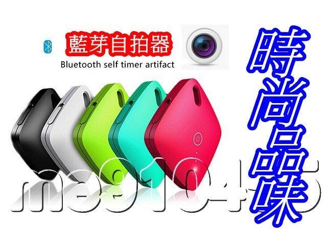 藍芽 自拍器 藍芽自拍器 藍牙 自拍杆 遙控器 無線連接 iPhone6 6S+ 安卓 通用 自拍神器 藍芽遙控器