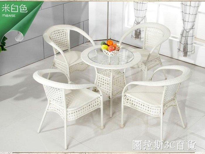 陽臺桌椅藤椅茶幾三件套五件套客廳戶外休閒家具組合特價藤編椅子igo