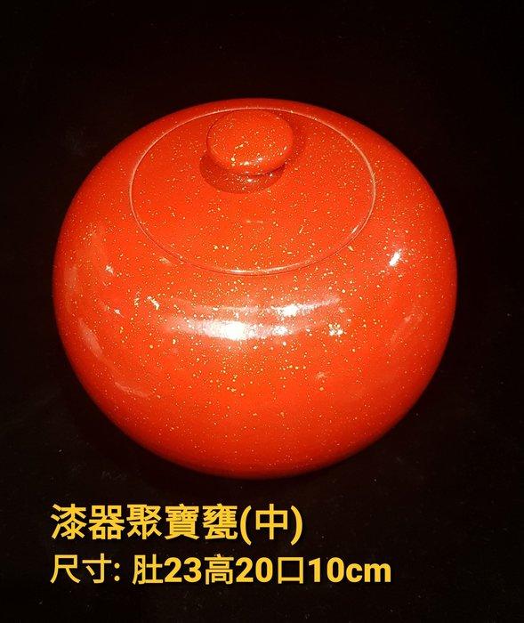 【星辰陶藝】(金點紅,中) 陶瓷漆器,聚寶甕,聚寶盆,有蓋,財庫財位,茶罐