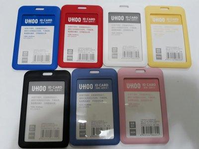 現貨 多色 工作證 門禁卡 保護套 識別證套 含掛繩 悠遊卡套 捷運卡 個人卡套 男女適用