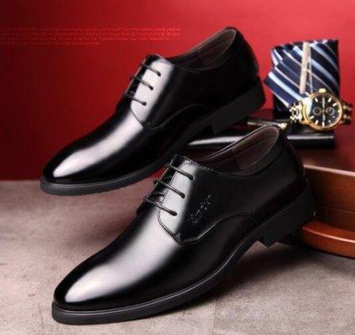 夏季新款男士皮鞋男鞋青年商務英倫透氣正裝鞋 LQ4902
