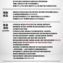 INPHIC-Uranus 凱悅胡桃鏡台_IGEu