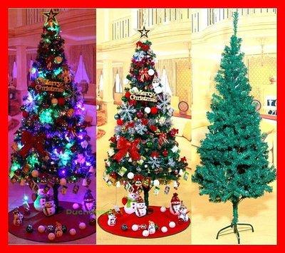 【NFO】120CM豪華聖誕樹套餐+130項配件+10米絢麗LED燈、耶誕樹耶誕節 聖誕