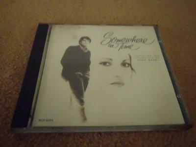 【杜比唱片】 CD ~ 似曾相識原聲帶 // SOMEWHERE IN TIME    無IFPI   ***CD***