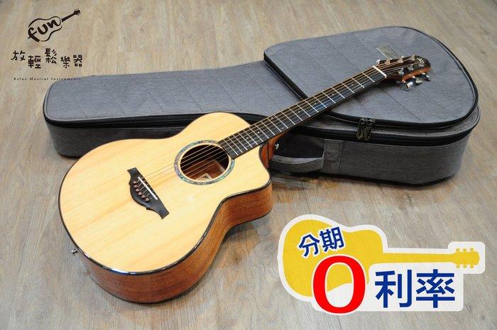 『放輕鬆樂器』全館免運費 Le Chant 麗星吉他 LS-GF30C Mini 面單板 旅行吉他 附原廠琴袋