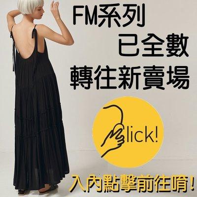 FM系列已全數轉往新賣場,請入內前往 Fiona✿費歐娜✿中大尺碼-寬鬆專賣