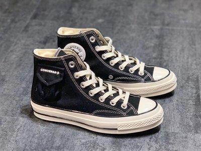 Converse Chunk 70S 匡威側邊口袋高幫透氣休閒運動帆布板鞋 男女生硫化鞋 黑色