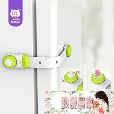 寶寶安全鎖抽屜鎖嬰兒童防護櫃門馬桶鎖密碼鎖扣冰箱鎖3個 【浪漫居家】