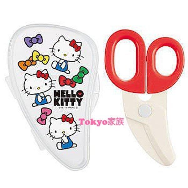 東京家族 kitty 食物剪刀 附盒 方便攜帶